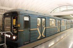 Turgenevskaya station   Moscow Metro