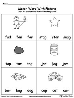 Match Word with Picture: AR Words: Provide your child with experience in identifying words ending in –AR by matching the words with each picture.