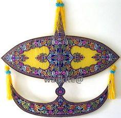 Wau Bulan literally means Moon Kite.