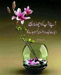 1000+ images about Urdu on Pinterest | Urdu quotes, Pakistan and ...