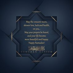 ramadan mubarak wishes Ramadan Start, Ramadan Day, Ramadan Gifts, Ramadan Prayer, Happy Ramadan Mubarak, Ramadan Greetings, Eid Mubarak Greetings, Islamic Love Quotes, Islamic Inspirational Quotes