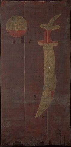 A banner captured by the Dutch colonial army on the Indonesian island of Sumatra in 1840 during a skirmish with Acehnese troops. The Dutch had occupied the town of Barus in 1939, an act ill-received by the Aceh Sultanate. The flag is painted on wool and cotton and features bullet holes and bloodstains. The Arabic texts on the banner are prayers cursing the Dutch and encouraging the Acehnese. [Rijksmuseum Amsterdam] Curved Swords, Mounted Archery, Ottoman Turks, Types Of Swords, Dutch Language, Horsemen Of The Apocalypse, Sword Design, Dutch Colonial, National Flag