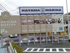 Hayama Marina.