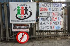 حركة الجمهوريين المغاربة  M.R.M: FOTO