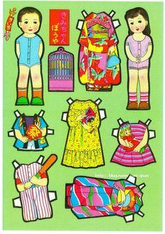 """종이인형 (일본) : 네이버 블로그* 1500 free paper dolls international artist Arielle Gabriel""""s The International Paper Doll Society for pinterest paper doll pals *"""
