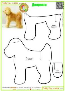 Sewing Stuffed Animals Just use the one pattern piece at the bottom of this pic. Plushie Patterns, Animal Sewing Patterns, Sewing Patterns Free, Free Sewing, Bear Patterns, Pattern Sewing, Sewing Toys, Sewing Crafts, Sewing Projects