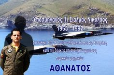 Greek History, Navy Seals, Special Forces, Crete, Respect, Army, Military, Culture, Gi Joe