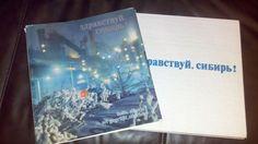 Soviet Siberia  Photo album Russian book 1972