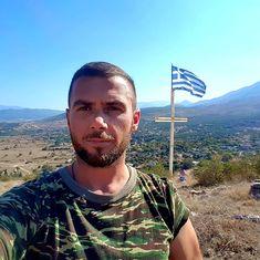 ΕΚΤΑΚΤΟ- Νεκρός ο Βορειοηπειρώτης Κωνσταντίνος Κατσίφας από πυρά Αλβανών (upd) Serbia Travel, Travelling, Blog, Recipes, Blogging