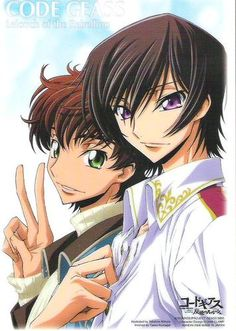 Anime: Code Geass: Lelouch of the Rebellion Characters, Left to Right: Suzaku Kururugi and Lelouch vi Britannia/Lamperouge