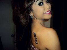 """""""patience leads to peace of mind"""" Character Symbols, Having Patience, Chinese Characters, Deathly Hallows Tattoo, Body Art Tattoos, Piercing, Tattoo Quotes, Ink, Tattos"""