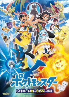 Pokemon Go, Pokemon Kalos, Pokemon Poster, Pokemon Manga, Pikachu Art, First Pokemon, Pokemon Funny, Pokemon Fan Art, Cool Pokemon Wallpapers