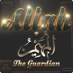 Beautiful Names Of Allah, Lion Pictures, Muslim, Projects To Try, Design, Lions Photos, Islam, Design Comics