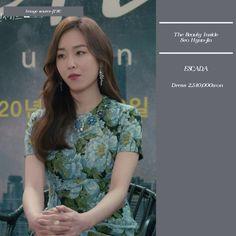 #서현진패션 Instagram photos and videos - My Social Mate Seo Hyun Jin, Beauty Inside, Korean Beauty, Kdrama, Photo And Video, Videos, Photos, Instagram, Women