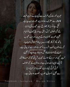 Urdu Quotes, Islamic Quotes, Girly Quotes, Love Quotes, Men Vs Women, Quotes From Novels, Urdu Words, Urdu Novels, Deep Words