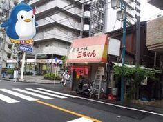 うっひょ迷った荻窪魔の町!!コロッケ100円を頬張りつつ…サンちゃんにお邪魔してます~!