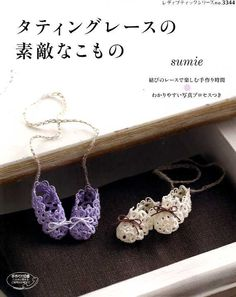 TATTING LACE Beautiful Items - Japanese Craft Book. $21.00, via Etsy.