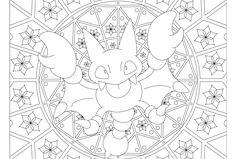 Gligar Pokemon #207