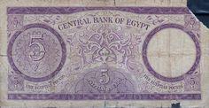 5 POUNDS Banknote EGYPT - 1964 - KING TUTANKHAMUN Portrait. (reverse)
