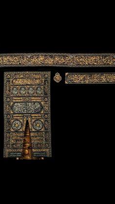 Mekkah Almukarramah Mecca Wallpaper, Quran Wallpaper, Islamic Quotes Wallpaper, Muslim Images, Islamic Images, Islamic Pictures, Mecca Islam, Mecca Kaaba, Mecca Madinah