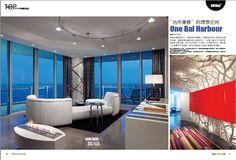 Singapore Publication Page 1 Global Design, Design Firms, Singapore, Public