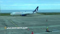 رحلتي الى بحيرة أوزنجول/ طرابزون Uzungol Trabzon - YouTube Aircraft, Vehicles, Aviation, Plane, Airplanes, Planes, Airplane, Vehicle, Tools