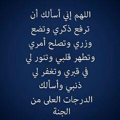 #تصميم  #رمضان  #رايكم_يسعدني #تعليقاتكم_تهمني #تصميمي_رايكم #ابداع #ابداعي #فن #فنون #خواطر #عباره #عباره_اعجبتني#صوره #صوره_اليوم #عبارات #عباره #عباره_اعجبتني #خط #خطوط #خط_عربي #رايكم_يسعدني #تعليقاتكم_تسعدني #ابداع #ابداعي #فن #فنون #خواطر #نشر #جميل #لايك #انا #روعه #ذوق #مجرد_ذوق #follow #followforfollow