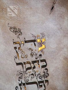 Psalms. Hebrew Calligraphy in Illuminated Manuscripts on Kosher Parchment by…