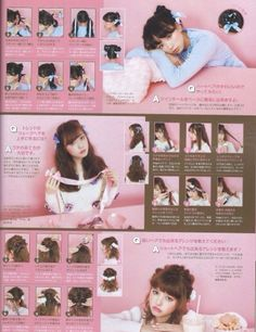 Liz Lisa x My Melody mook vol. Kawaii Hairstyles, Pretty Hairstyles, Braided Hairstyles, Asian Hairstyles, Blonde Hairstyles, Layered Hairstyles, Medium Hairstyles, Wedding Hairstyles, Hair Inspo