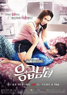 Emergency Couple (Choi Jin Hyuk)life lesion for couple date and married it shows the fallout and repairing of some one relationship sometime you must loose something to see how good you had it before must watch