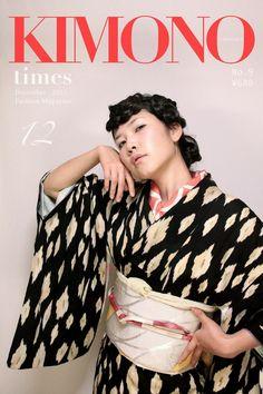 山形着物時間 December 2011[ No.9]/ Yamagata Kimono Times, December 2011 no9