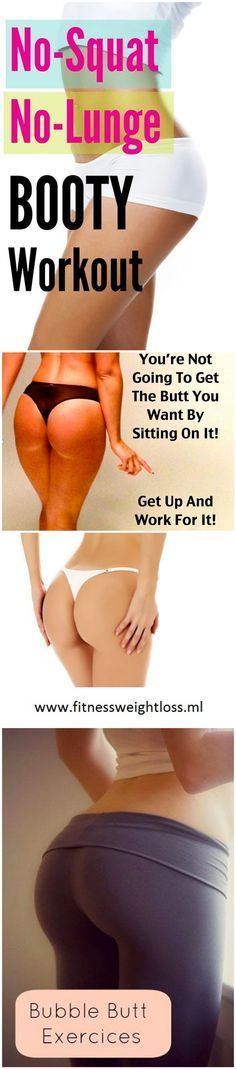 No squats or lunges in this workout - great for bad knees or hips but still effective at building your butt and thighs!