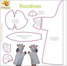Сводная таблица кукол с выкройками - Выкройки и мастер-классы - Каталог файлов - Домашний кукольный театр