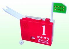 自作ピタゴラ装置で旗が立って「ピタゴラスイッチ~♪」と鳴る!「ピタゴラ ゴール1号」発売