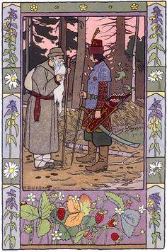 """illustration russe : Ivan Bilibin, """"la Princesse grenouille"""", 1902, forêt"""