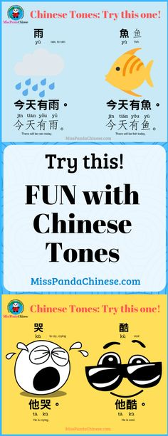 What are Chinese tones? Why the tones are important in Chinese language? Here is a fun way to help your child practice Chinese tones. Learning Games For Kids, Teaching Kids, Ch Words, Learn Another Language, Chinese Writing, Yu Jin, Grammar And Vocabulary, Learn Chinese, Chinese Language