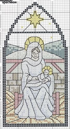 Merry Christmas: STAINED GLASS