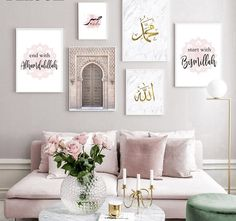 Home Decor Pictures, Living Room Pictures, Wall Art Pictures, Canvas Poster, Canvas Wall Art, Diy Canvas, Home Decor Wall Art, Living Room Decor, Islamic Wall Decor