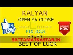 Play Online, Movies Online, Lucky Numbers For Lottery, Main Mumbai, Kalyan Tips, Number Chart, Lakshmi Images, Daily Papers, Gaming Tips