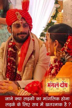 Marriage Astrology, Leo Star, Wedding, Valentines Day Weddings, Weddings, Marriage, Chartreuse Wedding