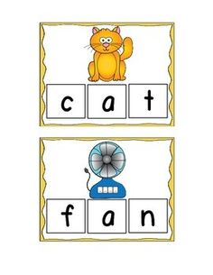 free 14 card sample of cvc mats/elkonin boxes - use with letter tiles or magnets!