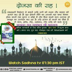 ramadan mubarak in hindi quotes and love in telugu and tamil