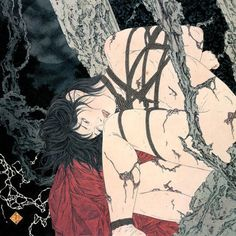"Best of 2015: Takato Yamamoto's ""Heisei Estheticism"""