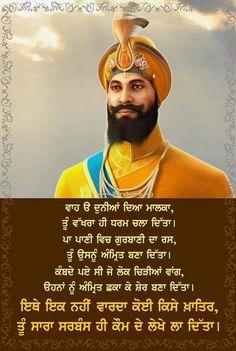 Sikh Quotes, Gurbani Quotes, Truth Quotes, Quotes About God, People Quotes, Punjabi Quotes, Guru Granth Sahib Quotes, Shri Guru Granth Sahib, Spiritual Life