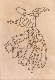 Zoomorphic Calligraphy Painting Handmade Persian Arabic India Turkish Islam Art