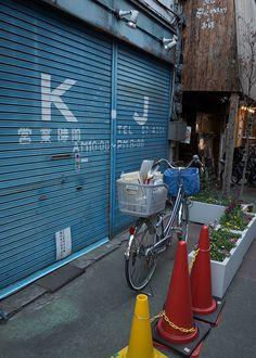 KAWAGUCHI, SAITAMA, JAPAN