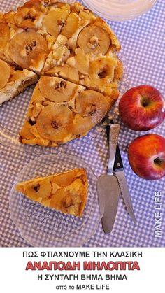 Η αγαπημένη μου συνταγή για μηλόπιτα Apple Fritter Bread, Apple Fritters, Greek Desserts, Greek Recipes, Group Meals, Bon Appetit, Baking Recipes, Good Food, Food And Drink