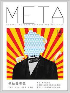 META 14  FB page: http://www.facebook.com/meta.hk