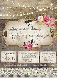 Προσκλητήριο βάπτισης με λαμπιόνια, λουλούδια ακουαρέλας και δαντέλα