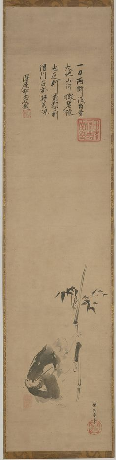 Kano Tanyu: The Sixth Patriarch of Zen at the Moment of Enlightenment (2006.174)   Heilbrunn Timeline of Art History   The Metropolitan Museum of Art
